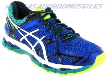 Asics Gel Kayano 21 outlete